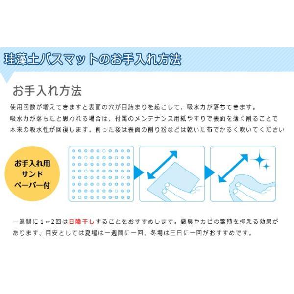 送料無料【LLサイズ大判】珪藻土バスマット 速乾足拭きマット 約80×60cm ビッグサイズ LLサイズ (kog)(bath-keisoudo-ll-01)|your-shop|06