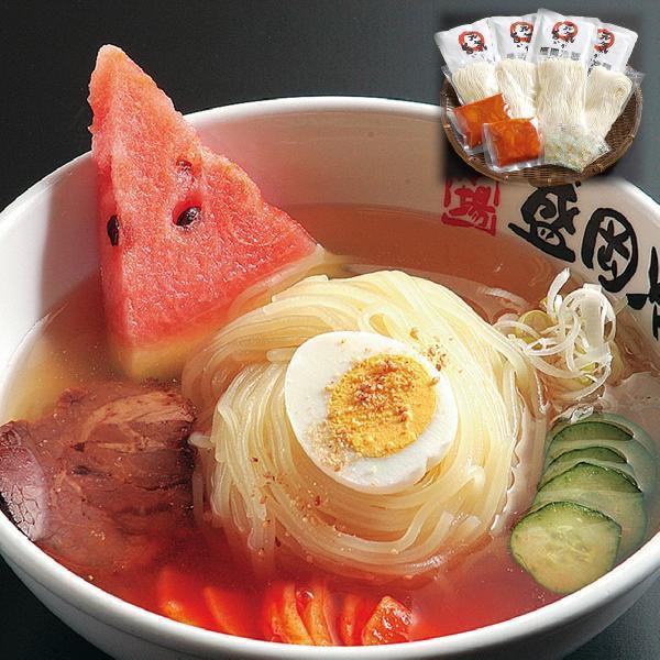 ギフト 冷麺 やまなか家 盛岡冷麺 6食セット