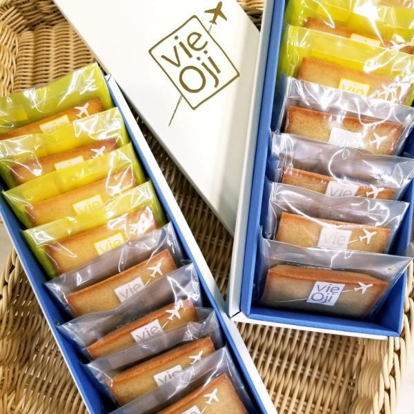 お取り寄せ スイーツ ギフト 焼き菓子 vie Oji フィナンシェ 8個入×2箱(プレーン・和紅茶 日向夏味 各4個入×2箱)ANA 飛行機