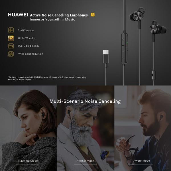 HUAWEI Active Noise Canceling Earphones 3  13 mm ハイレゾ ( 96kHz / 24bit )対応|yourmiraimall|02