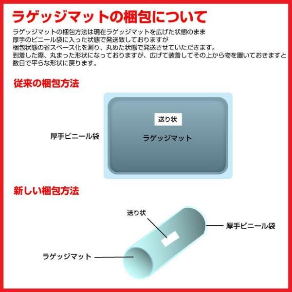 ハイエース 200系 標準 ボディ 1-5型 専用 防水 フロアマット【2列目部分1PCS】3D 立体 成型|yourparts|06