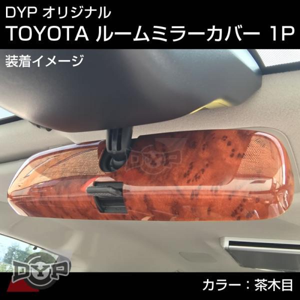 【茶木目】マツダ ベリーサ DC 系 (H16/6-) yourparts