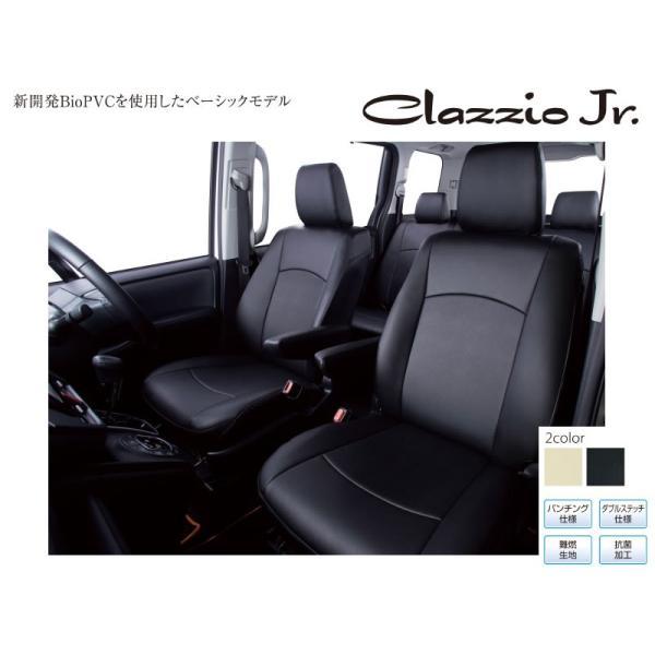 【ブラック】Clazzio クラッツィオシートカバーClazzio Jr ランドクルーザープラド150系(H21/9〜)TZグレード yourparts