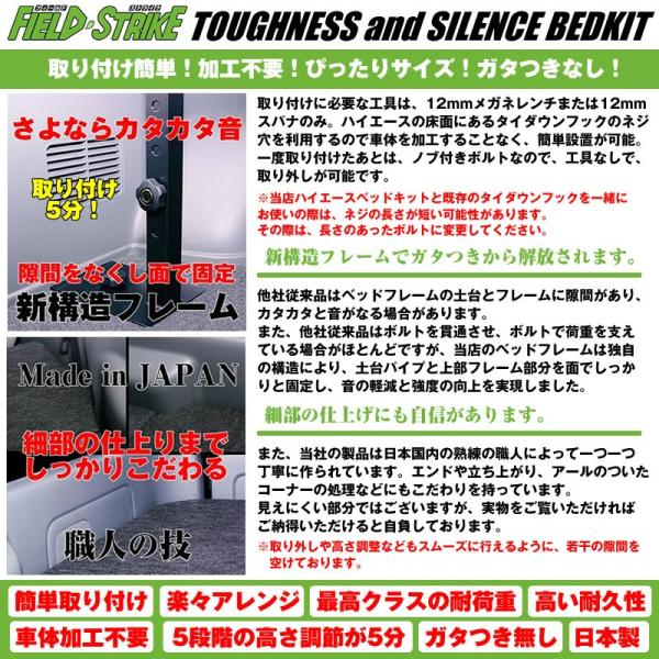 【硬質マットタイプ/防滑ヘザーグレー】Field Strike ラゲージ用 ベッドキット ハイエース / レジアスエース 200 系 DX 3/6人用 5ドアヒーター無 5型対応|yourparts|03