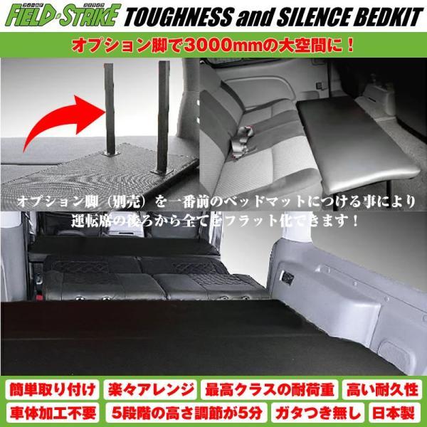 オートスライド有車用【硬質マットタイプ/重歩行用ストーングレー】Field Strike ベッドキット NV350 キャラバン プレミアムGX (H24/6-)|yourparts|07