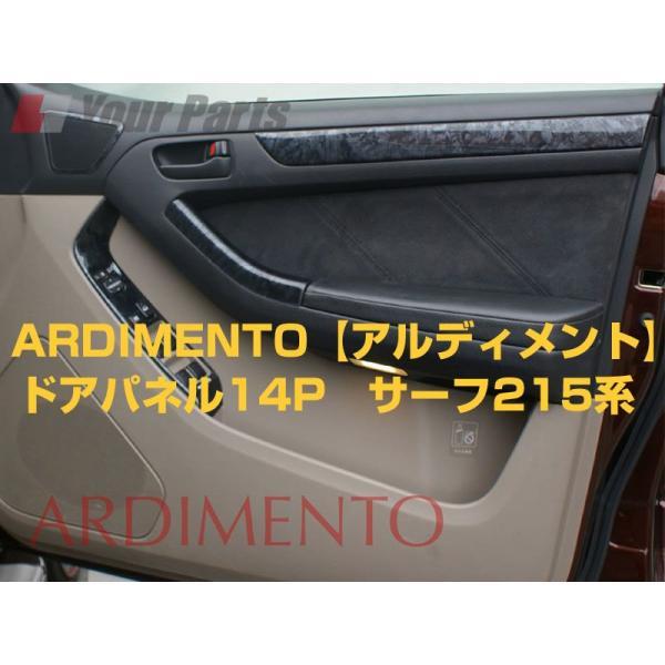 【黒木目】ARDIMENTO アルディメントドアパネル14P ハイラックスサーフ215系(H14/11〜H21/7)ドア内張り用|yourparts|02