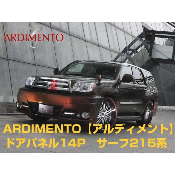 【黒木目】ARDIMENTO アルディメントドアパネル14P ハイラックスサーフ215系(H14/11〜H21/7)ドア内張り用|yourparts|04