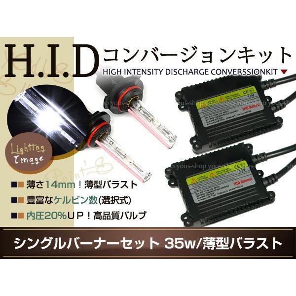 H3 10系アルファード前期 フォグ 薄型35W ブルー H3d HIDキット|yous-shopping