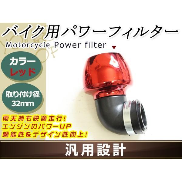 パワーフィルター エアフィルター 口径48mm エアクリーナー 赤 JAZZ マグナ50 モンキー ゴリラ エイプ スーパーカブ リトルカブ yous-shopping