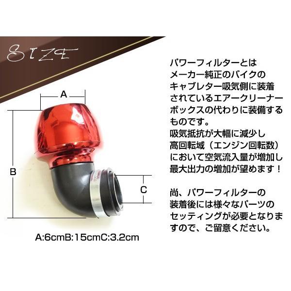 パワーフィルター エアフィルター 口径48mm エアクリーナー 赤 JAZZ マグナ50 モンキー ゴリラ エイプ スーパーカブ リトルカブ yous-shopping 03