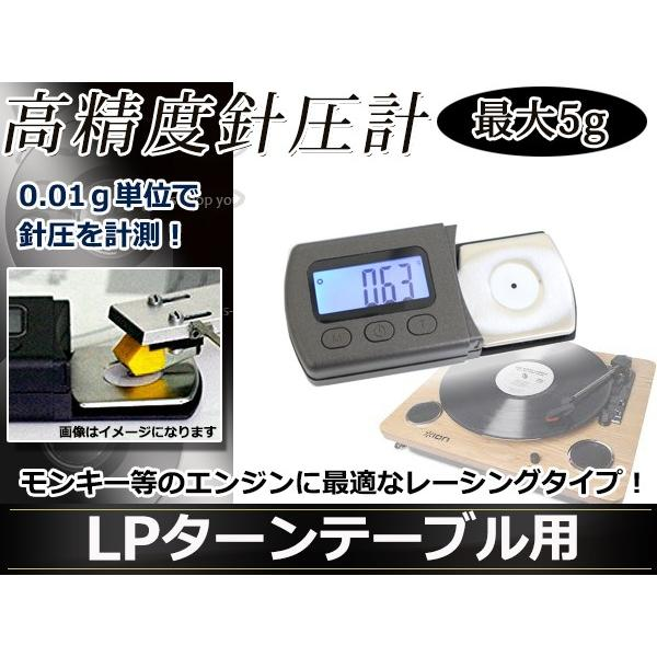 LPレコード 針圧計 レコードプレーヤー 修理 5.00g校正用分銅 ソフトケース テスト用電池 簡易説明書付属 アンティーク 調整 メンテナンス