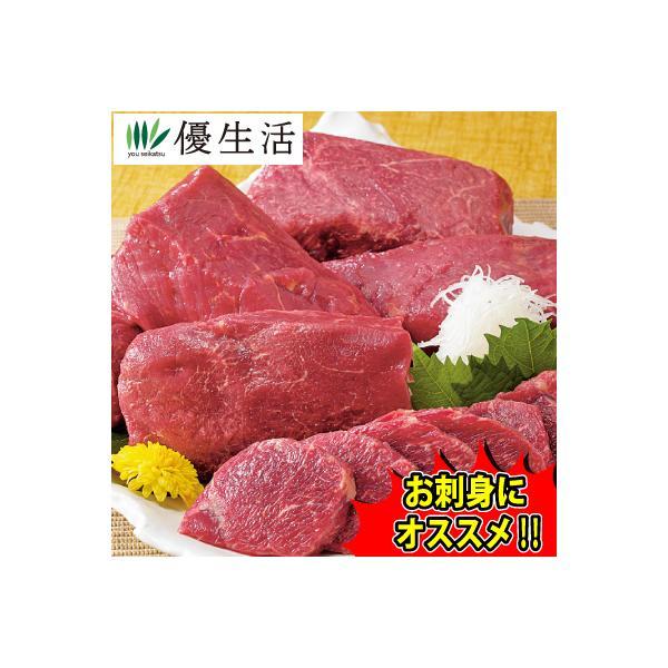 格安 馬 刺し 赤身 1kg セット 生食用