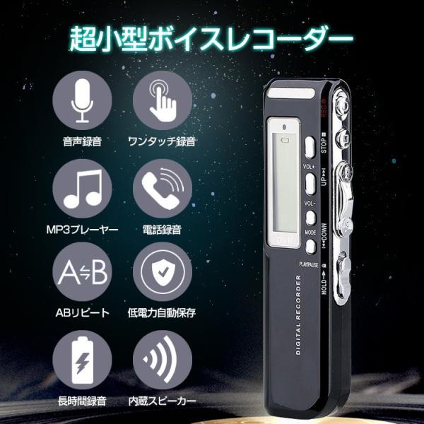 ボイスレコーダー 4GB ICレコーダー 電池式 USB 録音機 小型 高音質 mp3プレーヤー としても 長時間録音 電話録音 軽量 簡単操作|youtatsu|02