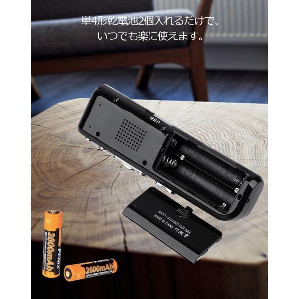 ボイスレコーダー 4GB ICレコーダー 電池式 USB 録音機 小型 高音質 mp3プレーヤー としても 長時間録音 電話録音 軽量 簡単操作|youtatsu|11