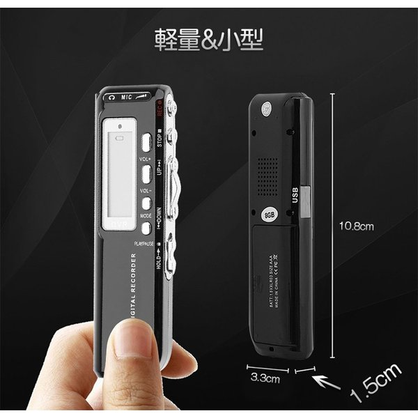 ボイスレコーダー 4GB ICレコーダー 電池式 USB 録音機 小型 高音質 mp3プレーヤー としても 長時間録音 電話録音 軽量 簡単操作|youtatsu|12