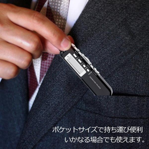 ボイスレコーダー 4GB ICレコーダー 電池式 USB 録音機 小型 高音質 mp3プレーヤー としても 長時間録音 電話録音 軽量 簡単操作|youtatsu|13