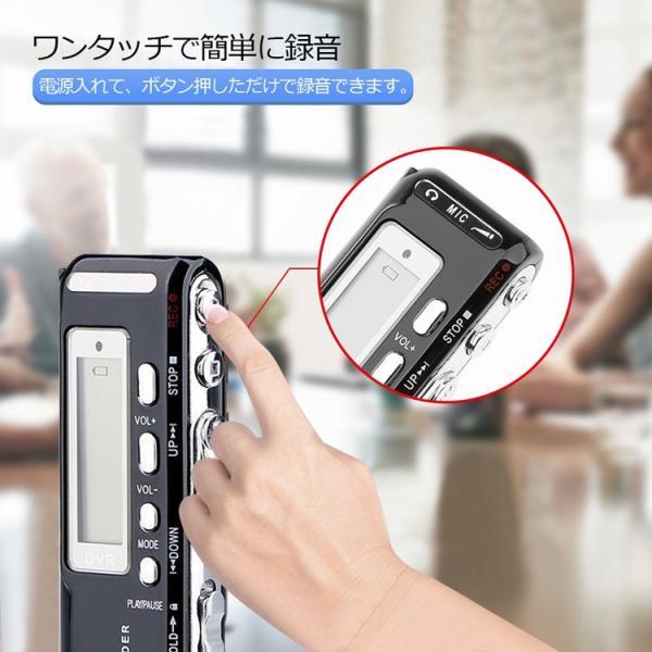 ボイスレコーダー 4GB ICレコーダー 電池式 USB 録音機 小型 高音質 mp3プレーヤー としても 長時間録音 電話録音 軽量 簡単操作|youtatsu|03