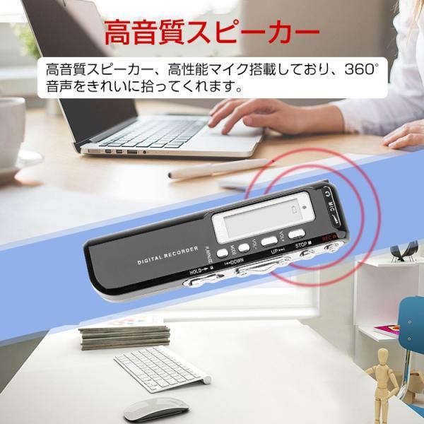 ボイスレコーダー 4GB ICレコーダー 電池式 USB 録音機 小型 高音質 mp3プレーヤー としても 長時間録音 電話録音 軽量 簡単操作|youtatsu|04