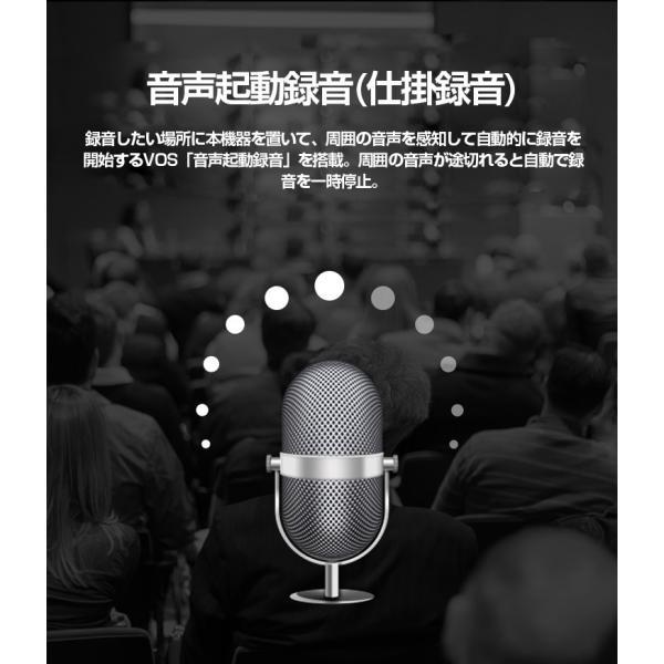 ボイスレコーダー 4GB ICレコーダー 電池式 USB 録音機 小型 高音質 mp3プレーヤー としても 長時間録音 電話録音 軽量 簡単操作|youtatsu|09