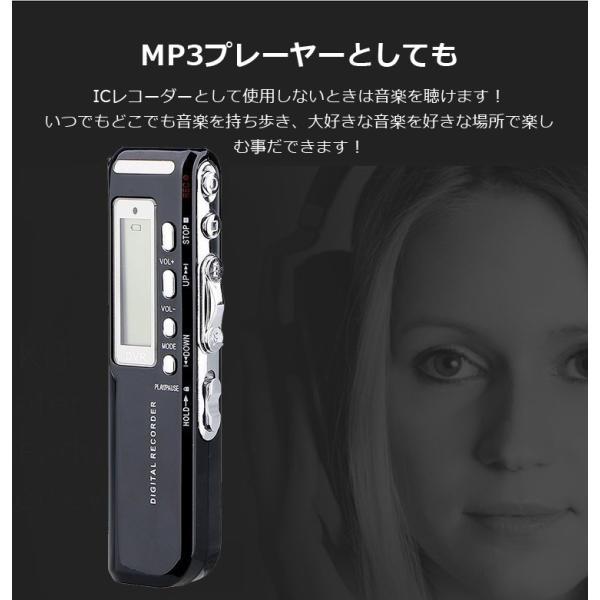 ボイスレコーダー 4GB ICレコーダー 電池式 USB 録音機 小型 高音質 mp3プレーヤー としても 長時間録音 電話録音 軽量 簡単操作|youtatsu|10