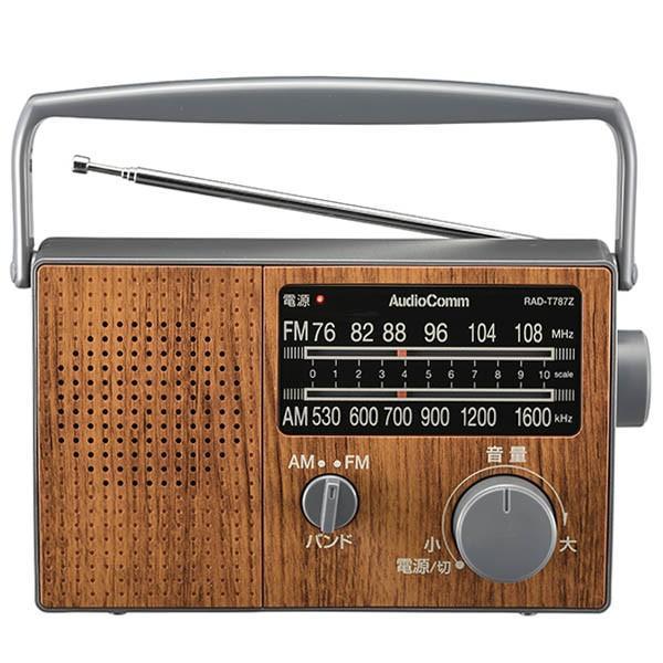 ラジオ おしゃれ 軽量 ホームラジオ 木目調 ポータブルラジオ 小型ラジオ シンプル イヤホン端子 モノラル 音声 一人暮らし 保証書付取扱説明書