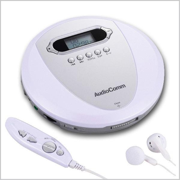 ポータブルCDプレーヤー CDプレーヤー  本体 コンパクト 2電源 ACアダプター付き ポータブル 携帯便利  軽量 薄型 音飛び防止  簡単操作 音楽聴く|youtatsu|03