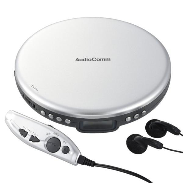 CDポータブル  コンパクト CDプレーヤー 薄型  CD 音楽 ミュージック 再生 オーディオ 音飛び防止 重低音 DBBS ホワイト、シルバー、ピンクの3色|youtatsu|03