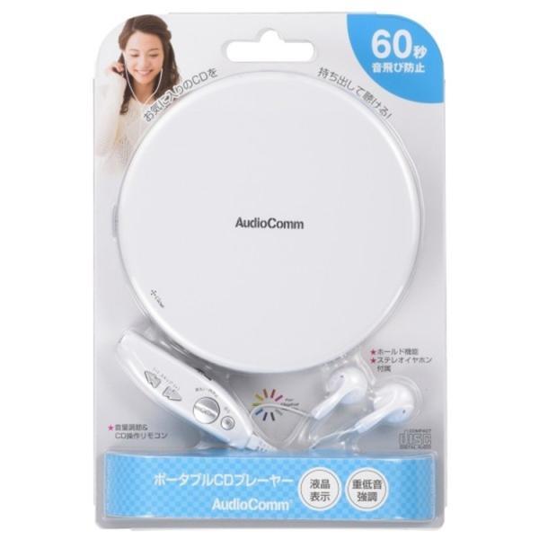 CDポータブル  コンパクト CDプレーヤー 薄型  CD 音楽 ミュージック 再生 オーディオ 音飛び防止 重低音 DBBS ホワイト、シルバー、ピンクの3色|youtatsu|05