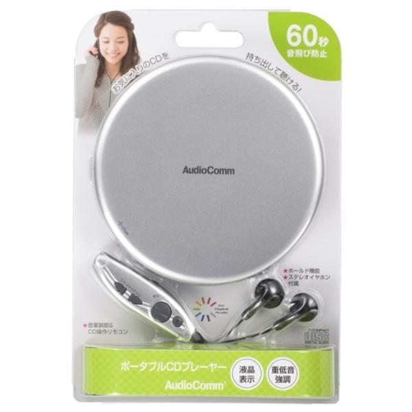 CDポータブル  コンパクト CDプレーヤー 薄型  CD 音楽 ミュージック 再生 オーディオ 音飛び防止 重低音 DBBS ホワイト、シルバー、ピンクの3色|youtatsu|06