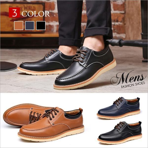 シューズ メンズ スニーカー 靴 メンズシューズ メンズ靴 カジュアルシューズ 口通気性 紳士靴 メンズファッション 人気 ぺたんこ ローカットシューズ 送料無料|youyamashopping