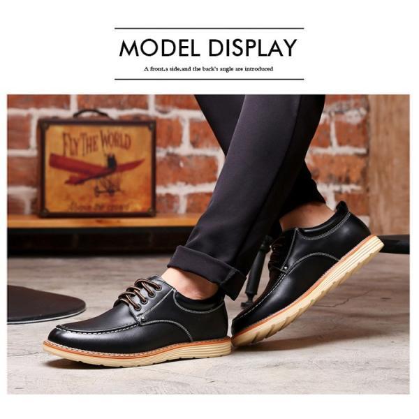 シューズ メンズ スニーカー 靴 メンズシューズ メンズ靴 カジュアルシューズ 口通気性 紳士靴 メンズファッション 人気 ぺたんこ ローカットシューズ 送料無料|youyamashopping|02