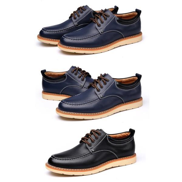 シューズ メンズ スニーカー 靴 メンズシューズ メンズ靴 カジュアルシューズ 口通気性 紳士靴 メンズファッション 人気 ぺたんこ ローカットシューズ 送料無料|youyamashopping|11