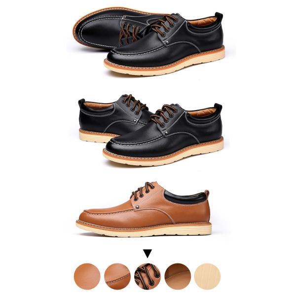 シューズ メンズ スニーカー 靴 メンズシューズ メンズ靴 カジュアルシューズ 口通気性 紳士靴 メンズファッション 人気 ぺたんこ ローカットシューズ 送料無料|youyamashopping|12