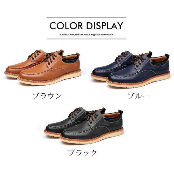 シューズ メンズ スニーカー 靴 メンズシューズ メンズ靴 カジュアルシューズ 口通気性 紳士靴 メンズファッション 人気 ぺたんこ ローカットシューズ 送料無料|youyamashopping|13