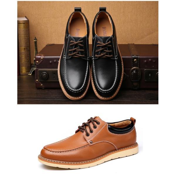 シューズ メンズ スニーカー 靴 メンズシューズ メンズ靴 カジュアルシューズ 口通気性 紳士靴 メンズファッション 人気 ぺたんこ ローカットシューズ 送料無料|youyamashopping|09