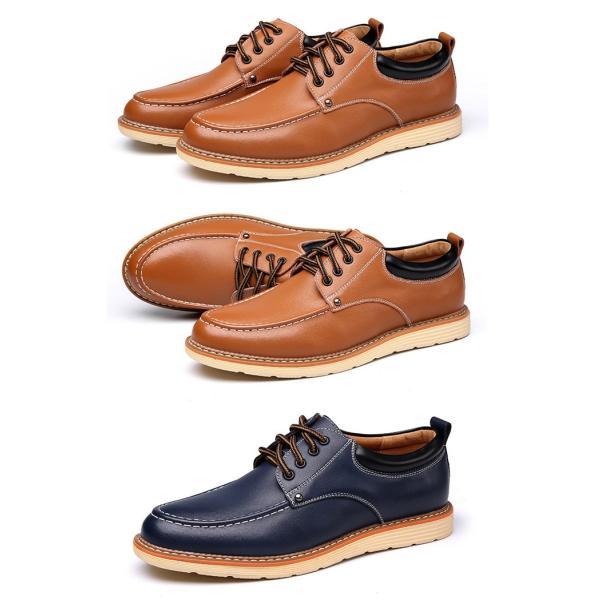 シューズ メンズ スニーカー 靴 メンズシューズ メンズ靴 カジュアルシューズ 口通気性 紳士靴 メンズファッション 人気 ぺたんこ ローカットシューズ 送料無料|youyamashopping|10