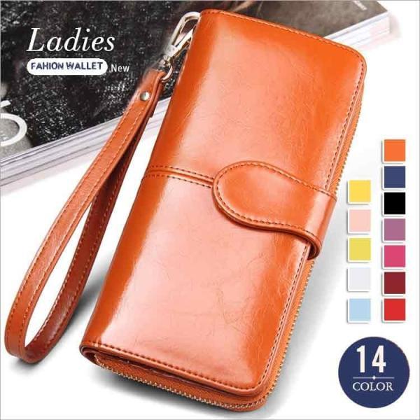 【送料無料】長財布 レディース 二つ折り 小銭入れ付き 大容量 財布 レディース財布 ラウンドファスナー カード おしゃれ