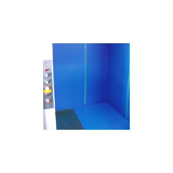 【ワニ印】ダイヤボード(RPボード)無発泡プラスチックベニヤ板・青<3mm厚>900×1800mm【5枚】《送料無料》【54.000円以上ご購入で3%値引き】(005002)|youzyou|06