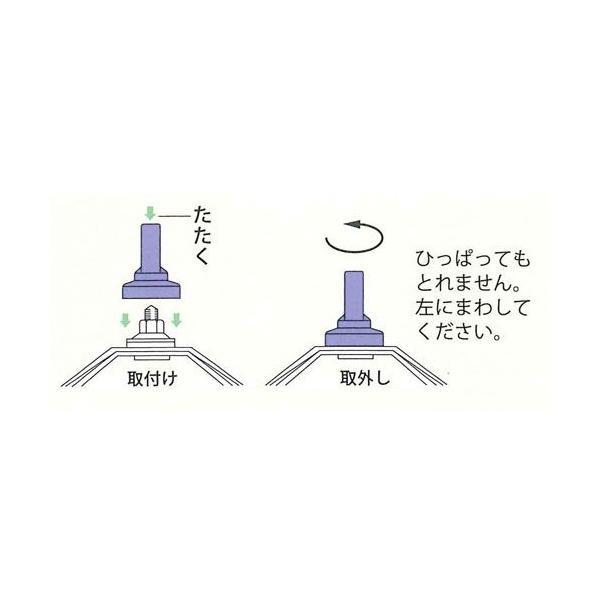 サビヤーズ(ボルトキャップ)【8mm用(5/16)Lサイズ/折版屋根用】<150個>|youzyou|04