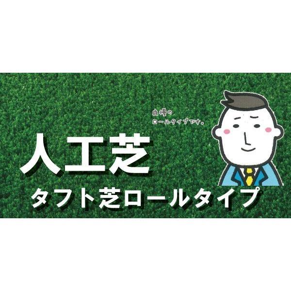 防炎タイプ  簡単設置★日本製の人工芝!91cm×20M(ロールタイプ)|youzyou|02