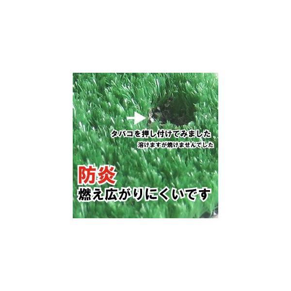 防炎タイプ  簡単設置★日本製の人工芝!91cm×20M(ロールタイプ)|youzyou|03