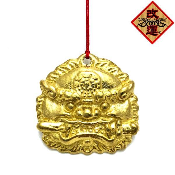 獅子牌 金色 yowado