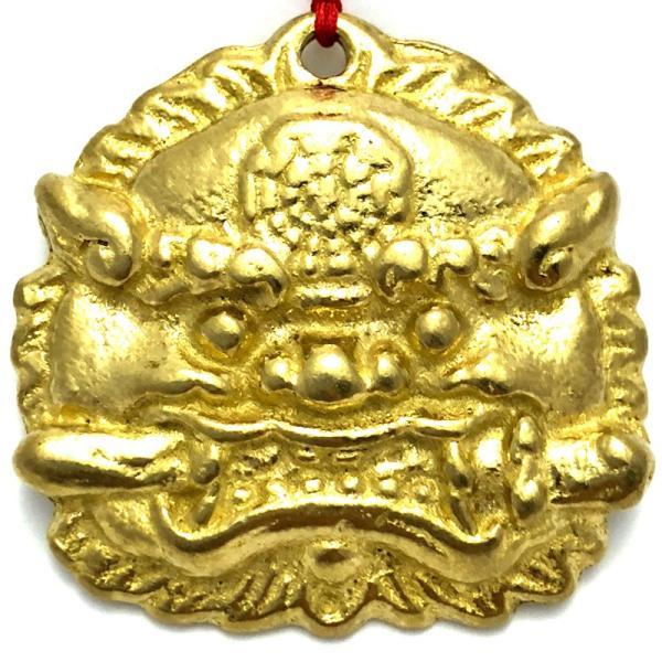 獅子牌 金色 yowado 05
