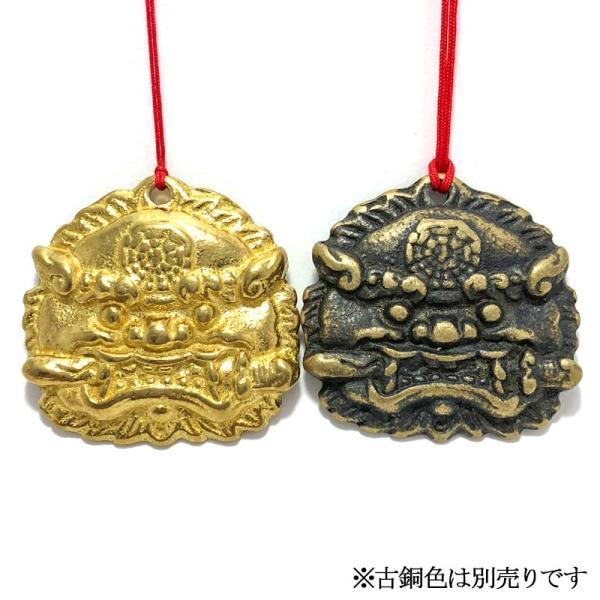 獅子牌 金色 yowado 06