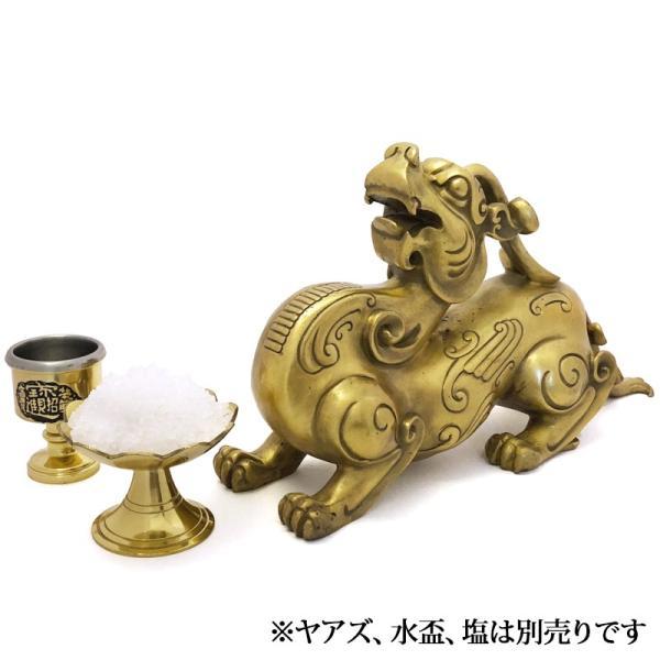 銅製の小皿|yowado|06