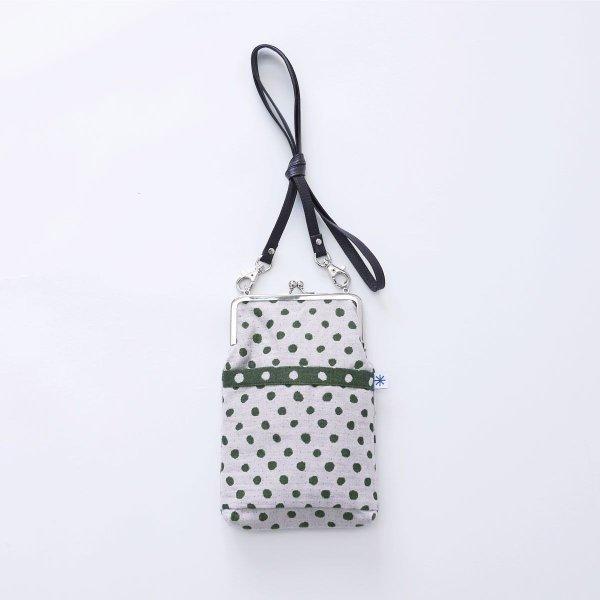 がま口ポシェット(豆絞り柄)日本製 綿100% ジャカード織 伝統 米沢織 米織 小紋柄 和柄 和装 お着物 旅行 斜め掛け ドット|yozando-y