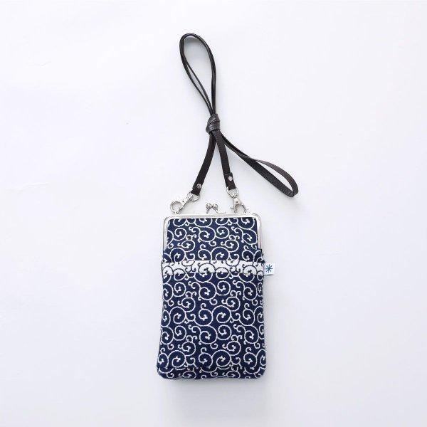 がま口ポシェット(唐草柄)日本製 綿100% ジャカード織 伝統 米沢織 米織 小紋柄 和柄 和装 お着物 旅行 斜め掛け|yozando-y