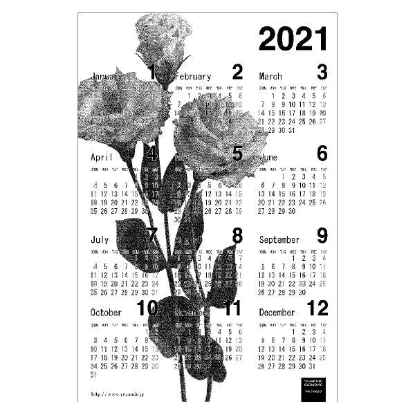 織のカレンダー2018[White Lily] 白百合 タペストリー art 写真織 yozando-y