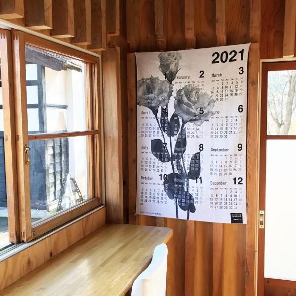織のカレンダー2018[White Lily] 白百合 タペストリー art 写真織 yozando-y 02