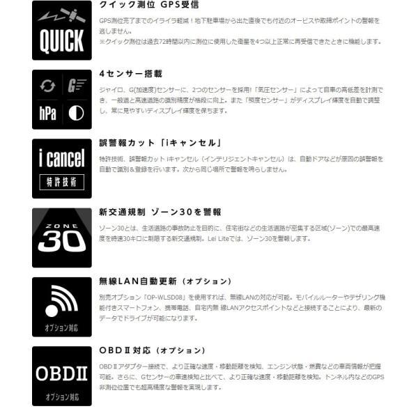 霧島レイ レーダー探知機 レイライト Lei Lite 沢城みゆき LeiLite GPS& Yupiteru公式直販|ypdirect|04